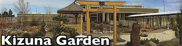 Kizuna Japanese Garden at the Pocatello Regional Airport