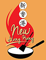 New Hong Kong Chinese